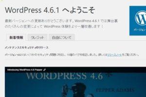 waodpress4-6-1
